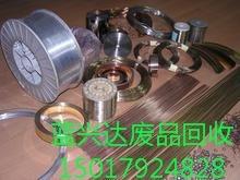 深圳电子脚、电子IC、含锡电子脚、镀金脚、纯铜电子脚等报废电子