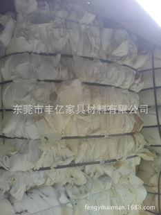 丰亿出口海绵 打包海绵 海绵边角料 海绵碎料  PU海绵 废旧海绵