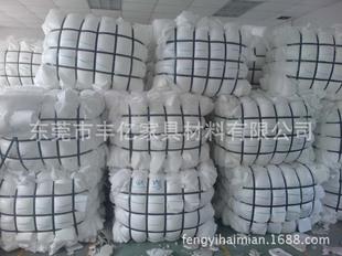 供应纯白海绵  海绵皮  聚氨酯海绵 打包海绵