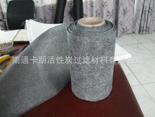 【本店热推】生产批发活性碳无纺布  熔喷活性炭布