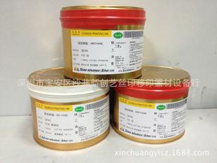 代理批发 精工油墨  SG740-120C浓白色油墨  四会精工油墨