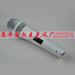 网络k歌麦克风 电容麦克风 话筒 录音