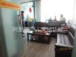 广州市顺红印刷机配件有限公司