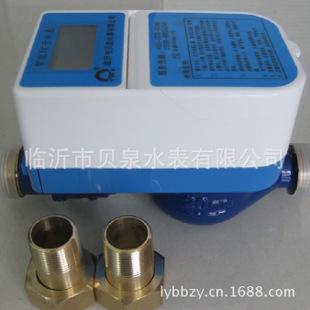 智能水表生产厂家,宁波水表外协件,预付费水表,ic卡射频卡水表