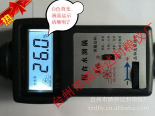 LB-301粮食快速测水仪 皇林牌大豆 瓜籽测水仪