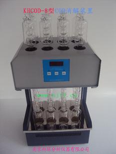 风冷COD消解器 风冷COD消解装置 风冷式COD消解器
