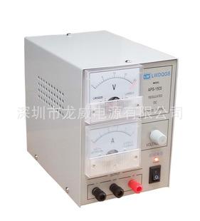 稳压电源专业模拟电路