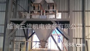 高精度颗粒定量包装秤 自动包装秤 定量包装机 化肥包装秤