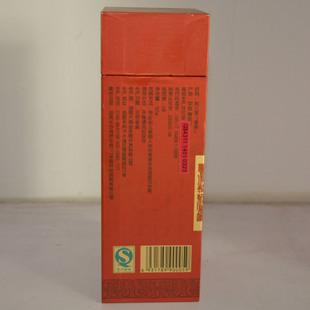 质量保证 厂家直销 有机茶 刺儿茶