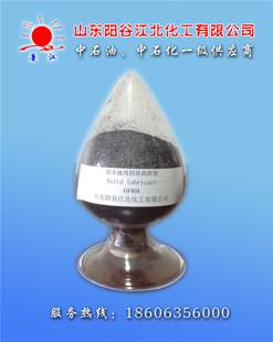 钻井液用固体润滑剂  石油钻井助剂/润滑剂 诚信厂家生产销售
