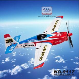 文盛红牛滑翔机 四通道特技9117遥控飞机超大固定翼航模型玩具