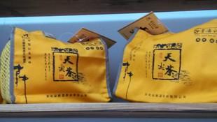 安化黑茶 安化千两茶 安化张良黑茶 陈年精品黑茶 安化天尖 包邮