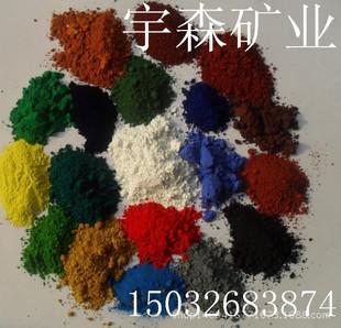 天然彩砂 细彩砂 染色无毒彩砂 彩砂厂全网供应