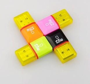 迷你tf读卡器 小砖石TF读卡器二代 USB2.0TF读卡器 小钻石读卡器