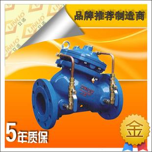 上海立诺防腐阀门制造有限公司图片