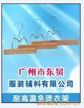 专业生产洗水/砂洗/免整/染整专用衣架
