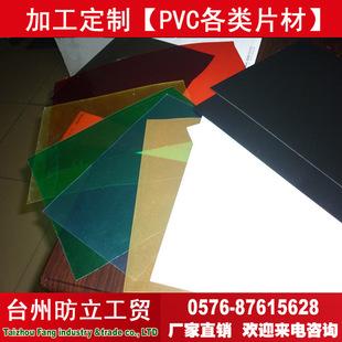 透明PVC片材 PVC塑料片 PVC片材 环保PVC片材 高品质PVC片材