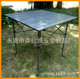 便携式户外钢架铝板折叠桌 适用于汽车旅行户外烧烤折叠桌