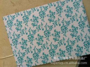 厂家双面青花瓷式样印花瓦楞纸彩色瓦楞纸飞机盒纸箱纸盒纸杯套