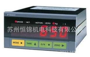 江阴/南京/无锡/泰州PT650D称重仪表,现货Z志美PT650D仪表