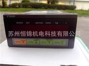 无锡PT650D称重仪表,珠海志美PT650D控制显示器