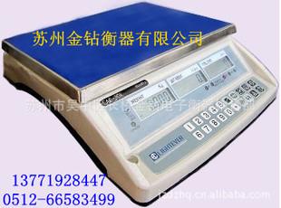 太仓高精度电子计数秤,太仓电子称衡器,太仓电子秤