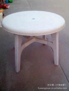 【厂家直销】塑料桌子、大排档用桌子、休闲桌子、认准福旺塑料