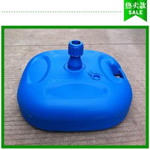 【品质保证】供应大量耐用环保塑料太阳伞底座 牢固太阳伞底座