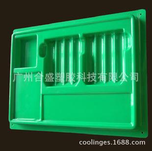 厂家定做PET吸塑托盘 PVC吸塑托盘  PS吸塑托盘 PP吸塑托盘