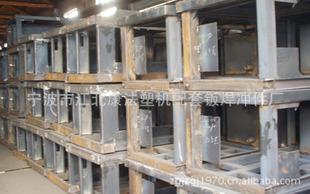 供应 注塑机机架   批量加工   专业生产