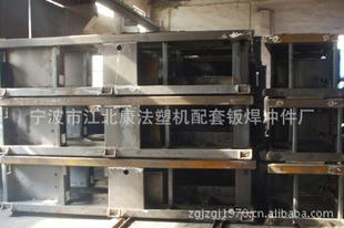 供应卧式注塑机15T机架整套件