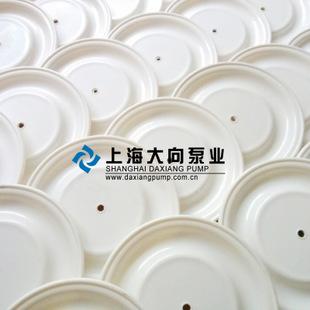 大量供应大向QBK-50系列优质气动隔膜泵膜片,耐用橡胶膜片