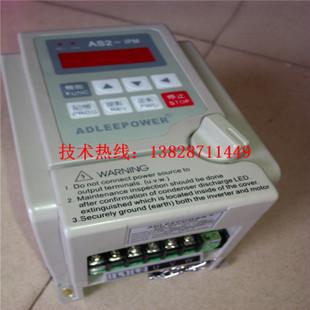 深圳爱德利as变频器 as2-ipm 220v通用变频器as2-115 1.5kw