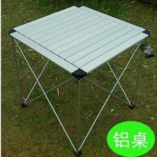 批发铝合金可折叠超轻方便桌子户外桌子 旅游方便折叠桌子