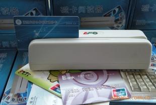 一府元厂家批发 磁卡阅读器 磁卡刷卡器 会员卡查询机 型号:432K