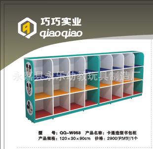 卡通书包柜24各储物柜可以定做学校新未来幼儿园玩具
