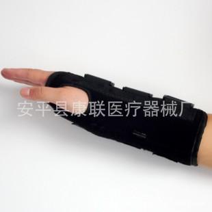 正品医用护腕 挠骨夹板 手腕骨折固定支具腱鞘炎骨裂护具术后图片