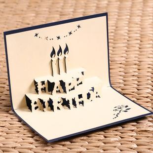 义乌热卖新款贺卡 时尚手工雕刻立体明信片 纸质工艺品贺卡