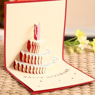 2014新款diy时尚明信片 手工立体雕刻生日蛋糕明信片 纸质明信片