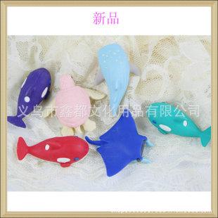 鲸鱼蝙蝠鱼海龟新品海洋动物3d立体造型橡皮
