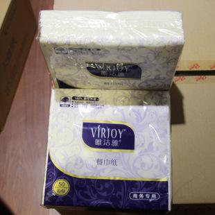 批发 售卖唯洁雅420*420mm 家用商务50张餐巾纸36包/箱北京包邮