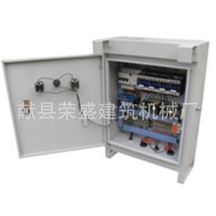 厂家供应 建筑施工吊篮配电箱 电动升降吊篮配电箱