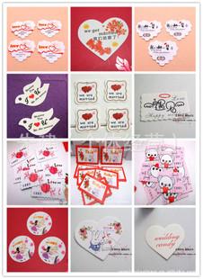 婚庆用品 喜糖盒配件 卡片 吊牌吊卡标签贴片答谢卡2000张 批发