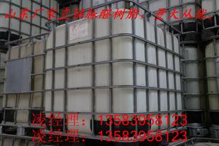 脲醛树脂 厂家现货液体  脲醛胶 板材专用 E1(另有E0 E2,普通)
