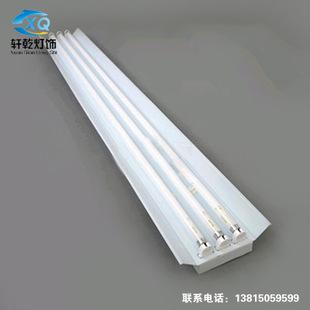电子镇流器节能日光灯支架 28w三支带罩t5支架 三管日光灯支架