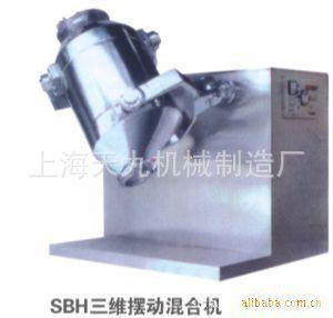 厂家供应 锥形混合机 双螺旋锥形混合机 螺旋锥形混合机