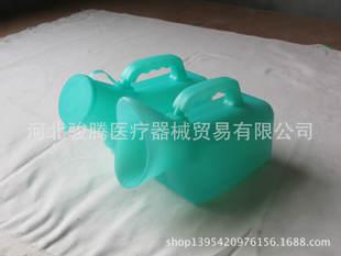 厂家直销批发医用尿壶男用尿壶女士尿壶带刻度带盖