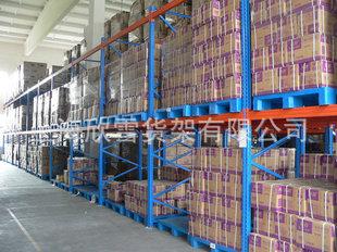 上海仓库货架 重型货架 托盘式货架 250*100*300=2层 1.5吨一层