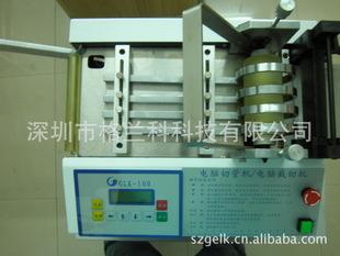 浙江橡胶条裁切机  北京橡胶条裁切机 广东橡胶条裁切机