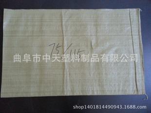 75*115 麸皮袋 蛇皮袋 编织袋 粮食袋